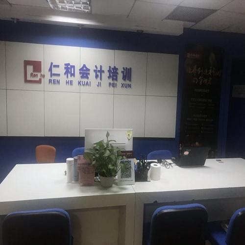 广州cpa培训课程哪家好一些