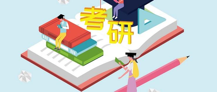 北京海文考研培训报名电话