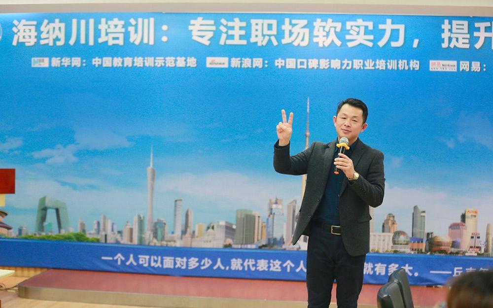 上海销售口才培训