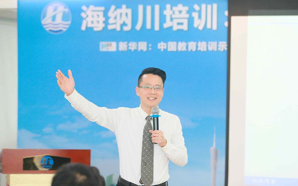 上海演讲口才线上培训机构