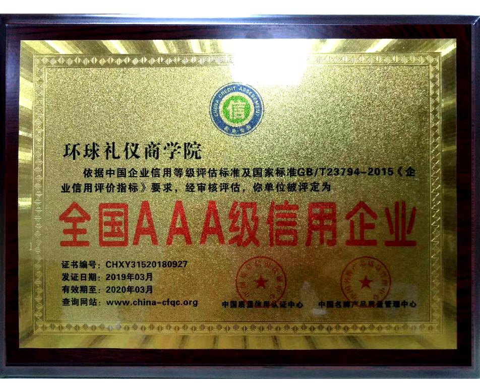 上海女子礼仪培训中心多少钱