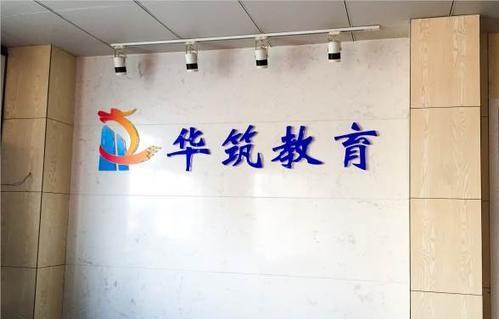 上海徐汇区二级建造师证书培训