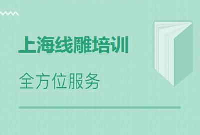 上海微整形培训学校收费多少?