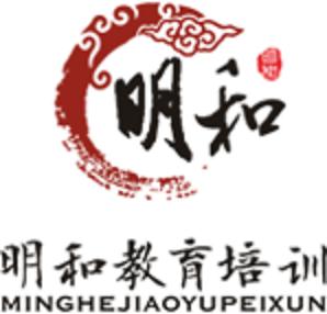 上海中医按摩推拿培训中心