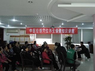 上海中医全身保健推拿培训学校