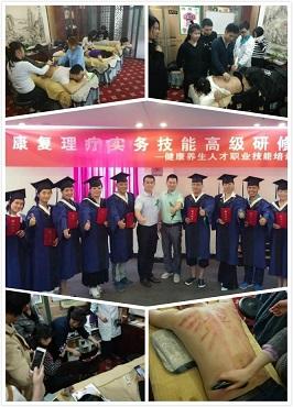 上海黄浦区专业中医针灸培训班