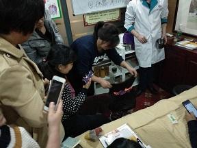 上海中医养生学培训课程