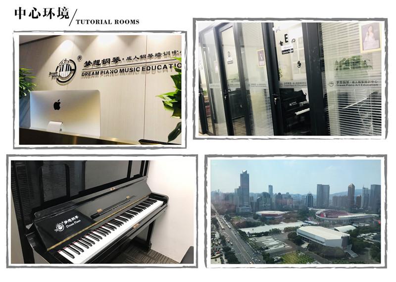 梦想钢琴中心环境