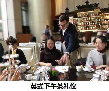 上海礼仪培训面授学校多少钱