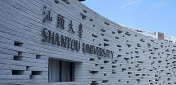 广州正规的自考培训机构