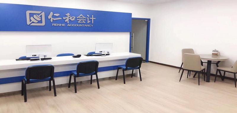 深圳会计职称培训班招生电话
