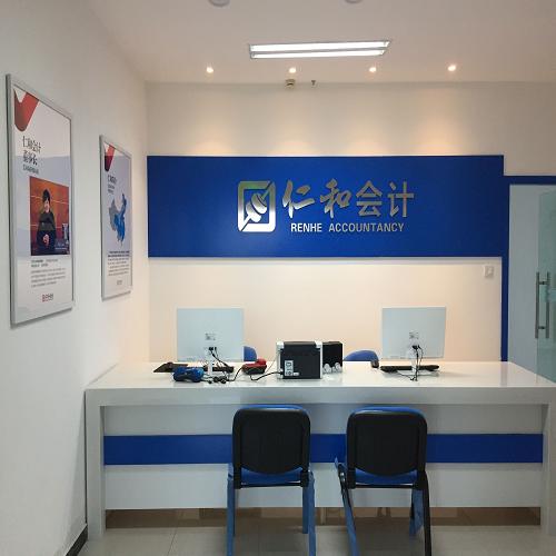 深圳会计职称课程哪个好一些