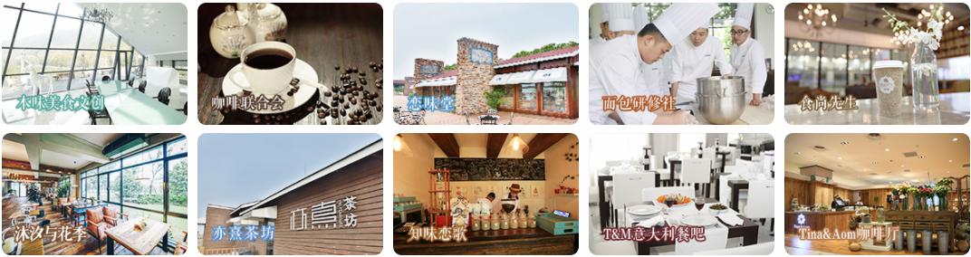 广州面包师培训中心