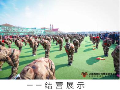 上海小学生冬令营训练课程多少钱