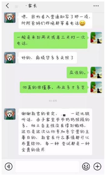 上海冬令营训练课程哪里好
