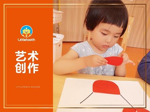 上海奉贤区育儿早教课程