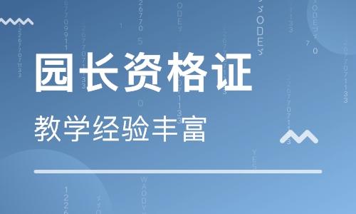 徐汇教师资格证考试培训