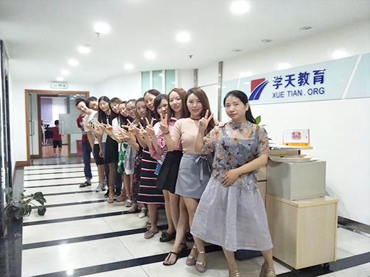 上海一级建造师好的培训机构
