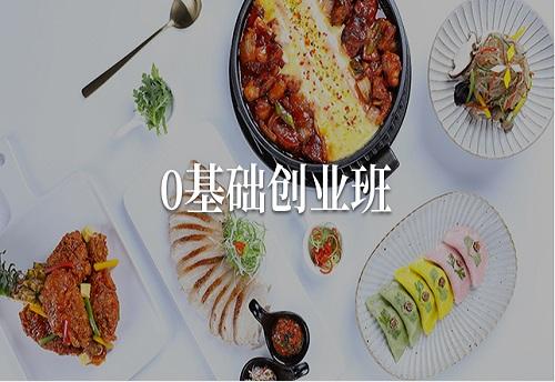 上海嘉定区专业烹饪培训机构