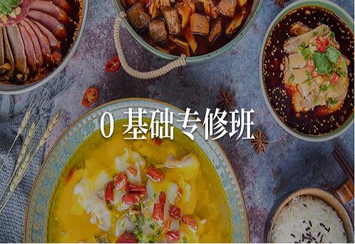 上海普陀区烹饪培训到哪里