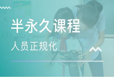 上海微整形亚博体育软件机构