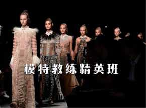 上海专业模特培训学校
