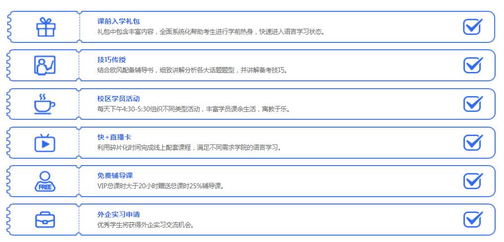 苏州吴中区法语培训中心哪个好