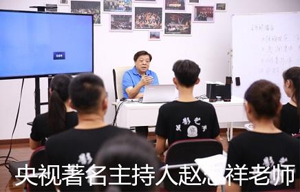 美术艺考亚博体育软件北京