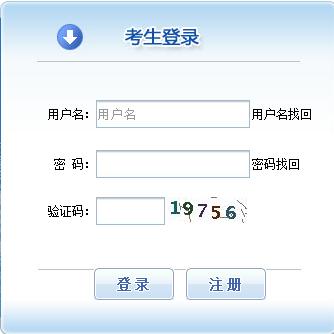 2020贵州省中级注册安全工程师准考证打印入口已开通
