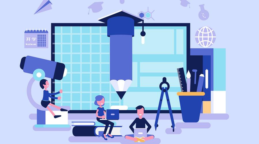 2019年哈尔滨华德学院计算机考试准考证打印时间