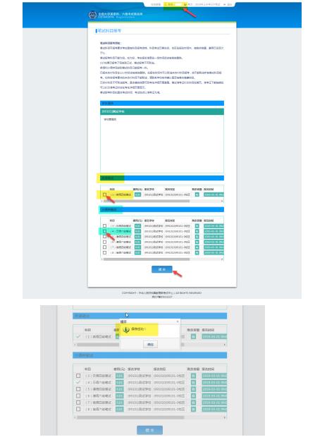 宁夏2019上半年英语四级报名流程及报名入口