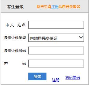 广东2019年注册会计师准考证打印时间是什么时候