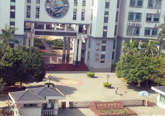 中科苑教育机构