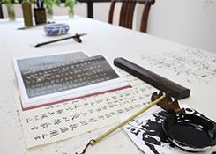 深圳软笔书法教育培训