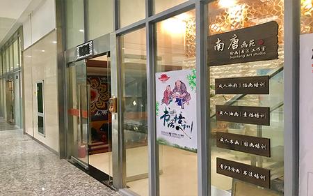 深圳成人油画培训学校
