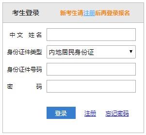 2019年四川注册会计师准考证打印网站:cpaexam.cicpa.org.cn