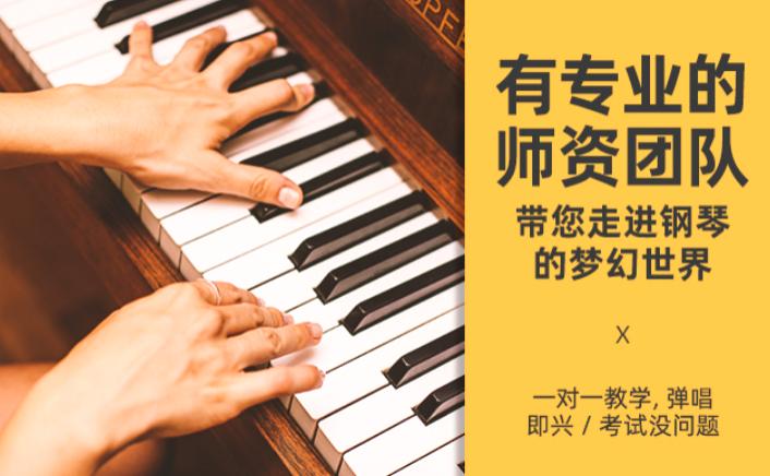 深圳东风华艺培训