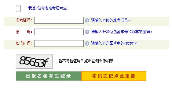 河南焦作2019年10月自考报名.jpg