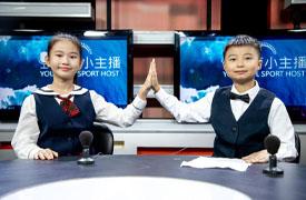 龙华区中学生主持零基础培训