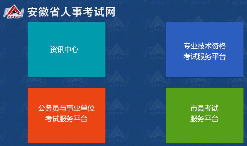 2019年安徽省一建报名时间图片