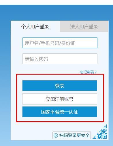 浙江省人力资源管理师报名图片