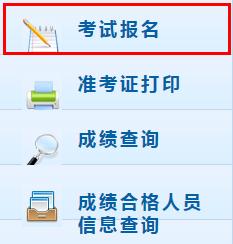2020年广东中级会计职称补报名时间是什么时候?