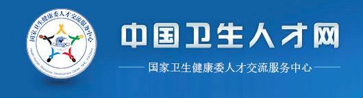 2020年广东省护士考试准考证打印入口(最新发布)
