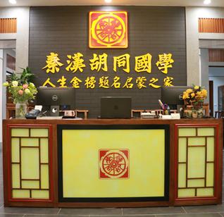 深圳新手琵琶培训