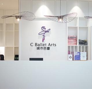 龙岗小孩芭蕾舞培训机构