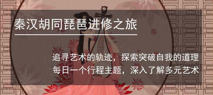 福田琵琶一对一培训哪家靠谱