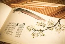福田一对一古琴教学