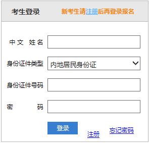 2020年重庆注会成绩查询入口|网址