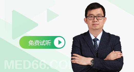 中医执业助理医师网络培训