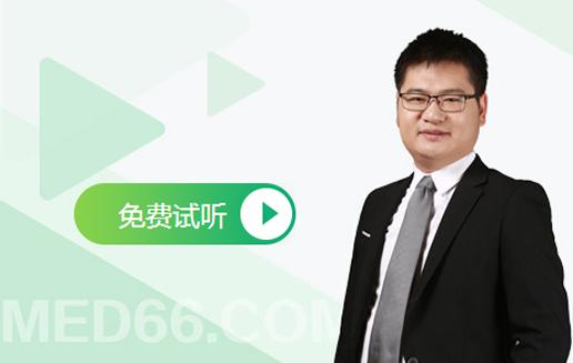 中西医执业医师辅导超值精品班